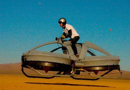 мотоцикл из Звездных войн