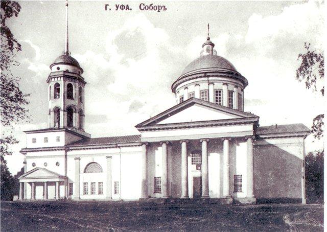 величественный и красивый собор