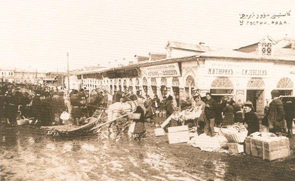 Гостиный Двор до 1917г