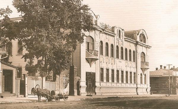 Дом купца П.И.Костерина и его наследников